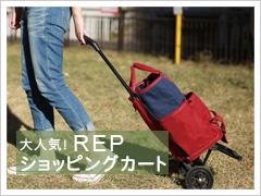 ショッピングカート co-coro コ・コロ 通販