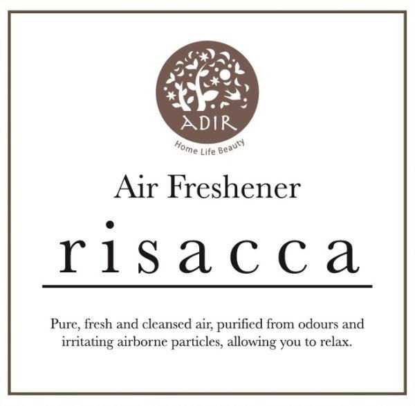 シャイニー空気洗浄機「risacca(リサッカ)」