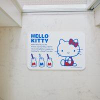 珪藻土バスマット「HELLO KITTY」