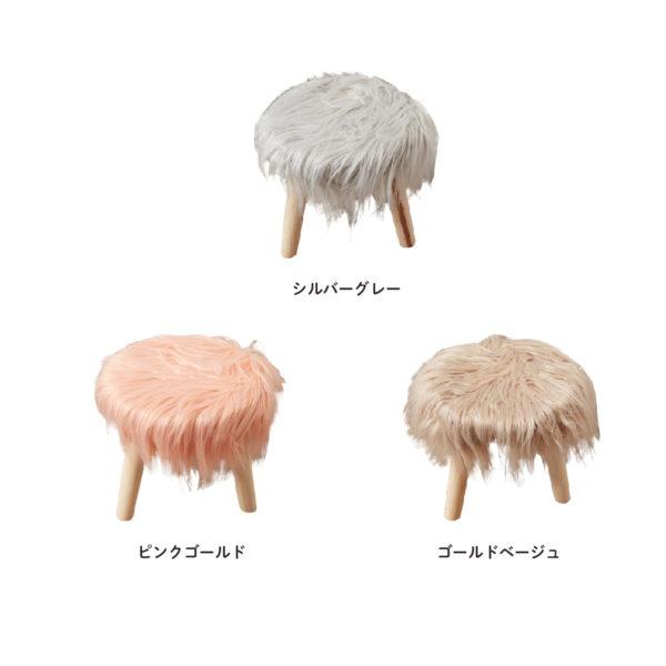 フェイクファースツール wig(ウィッグ)