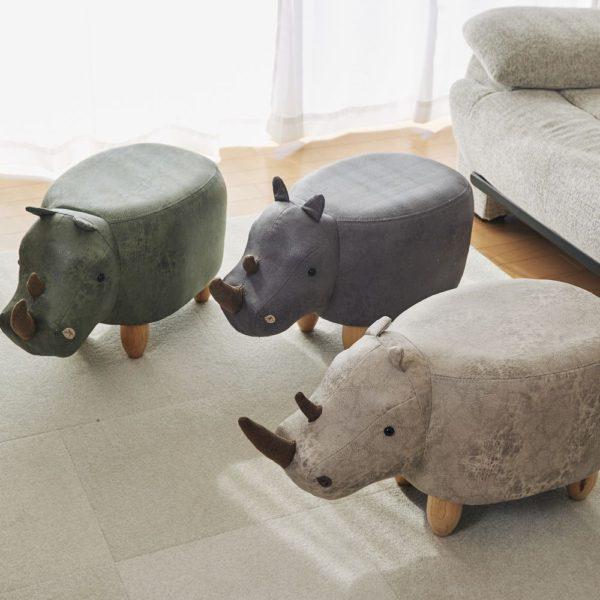アニマルモチーフのスツール Rhino(リノ)