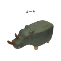 アニマルモチーフのスツール Rhino Jr.(リノジュニア)
