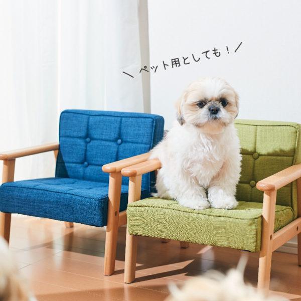 キッズソファ BOKUWATA(ボクワタ)L