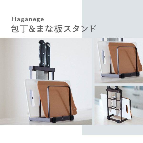 Haganege お玉&鍋ふたスタンド