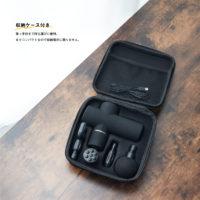 ブルブル振動マシーンセット ミニ HCDL-BMSM001